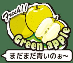 Fruits Mix sticker #11312087