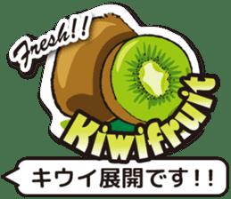 Fruits Mix sticker #11312091