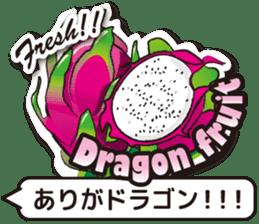 Fruits Mix sticker #11312092