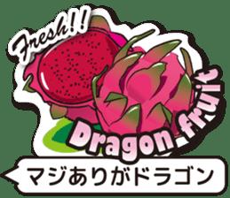 Fruits Mix sticker #11312093