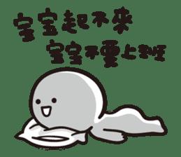 baobao never tell 2--baobao go to work sticker #11314736