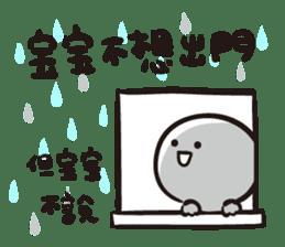 baobao never tell 2--baobao go to work sticker #11314738