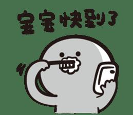 baobao never tell 2--baobao go to work sticker #11314739
