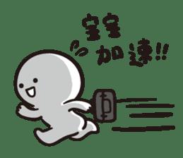 baobao never tell 2--baobao go to work sticker #11314740
