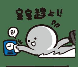 baobao never tell 2--baobao go to work sticker #11314741