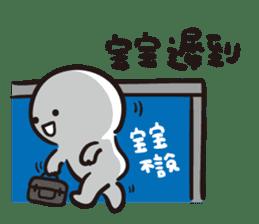 baobao never tell 2--baobao go to work sticker #11314742
