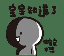 baobao never tell 2--baobao go to work sticker #11314744