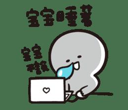 baobao never tell 2--baobao go to work sticker #11314747