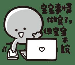 baobao never tell 2--baobao go to work sticker #11314749