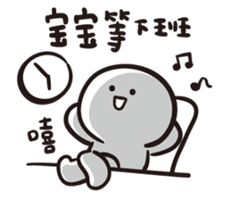 baobao never tell 2--baobao go to work sticker #11314750