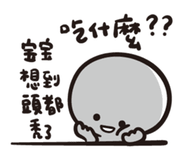 baobao never tell 2--baobao go to work sticker #11314752