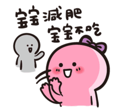baobao never tell 2--baobao go to work sticker #11314753
