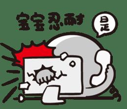 baobao never tell 2--baobao go to work sticker #11314758
