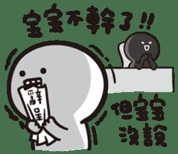 baobao never tell 2--baobao go to work sticker #11314759