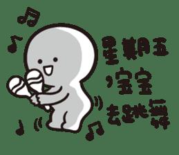 baobao never tell 2--baobao go to work sticker #11314766