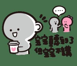 baobao never tell 2--baobao go to work sticker #11314767