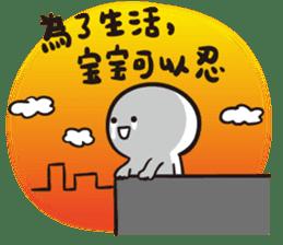baobao never tell 2--baobao go to work sticker #11314771