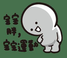 baobao never tell 2--baobao go to work sticker #11314772