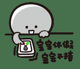 baobao never tell 2--baobao go to work sticker #11314774