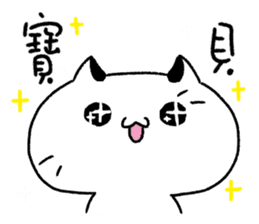 Akunya and Maonya.05 sticker #11316897