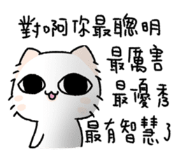 Akunya and Maonya.05 sticker #11316901