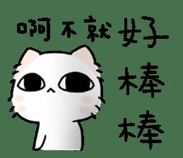 Akunya and Maonya.05 sticker #11316902