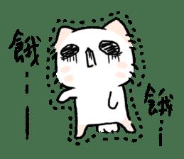 Akunya and Maonya.05 sticker #11316920