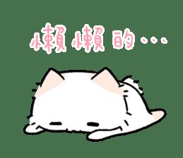 Akunya and Maonya.05 sticker #11316921