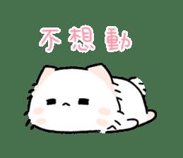 Akunya and Maonya.05 sticker #11316922