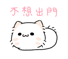 Akunya and Maonya.05 sticker #11316923