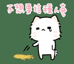 Akunya and Maonya.05 sticker #11316933