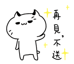 Akunya and Maonya.05 sticker #11316935