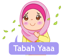 Fatima : Diary of Hijabers sticker #11320317