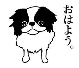 I love Japanese Chin sticker #11320456