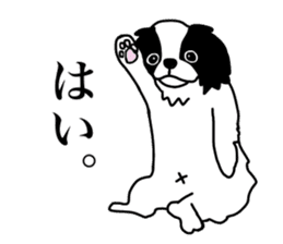 I love Japanese Chin sticker #11320460