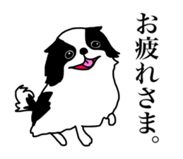 I love Japanese Chin sticker #11320468
