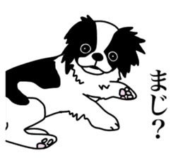 I love Japanese Chin sticker #11320473