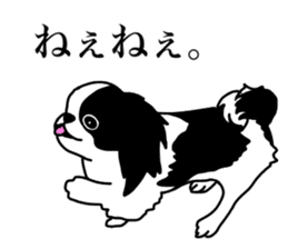 I love Japanese Chin sticker #11320475