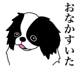 I love Japanese Chin sticker #11320476