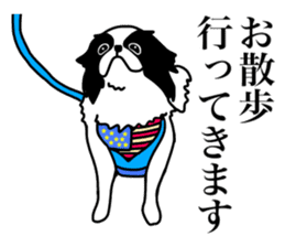 I love Japanese Chin sticker #11320477