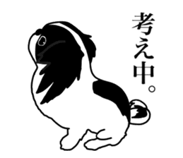 I love Japanese Chin sticker #11320482