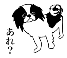 I love Japanese Chin sticker #11320484