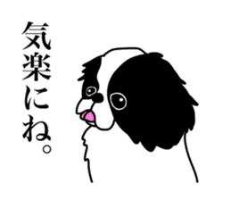 I love Japanese Chin sticker #11320490