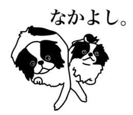I love Japanese Chin sticker #11320494