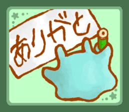 Suisui-chan sticker #11322499