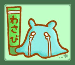 Suisui-chan sticker #11322515