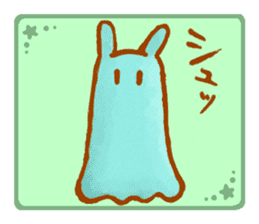 Suisui-chan sticker #11322518