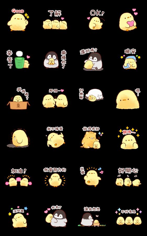 สติ๊กเกอร์ไลน์ Soft and Cute Chick (Animated)