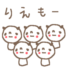 Name Rie cute panda stickers!