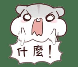 Hachito Mouse Life sticker #11328585